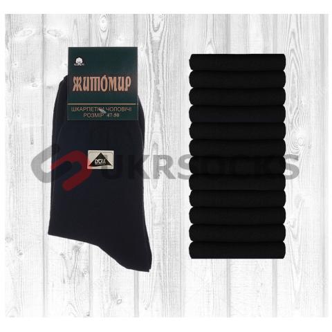 Шкарпетки чоловічі Житомир класика бавовна 90% чорний 47-50|комплект 12 пар